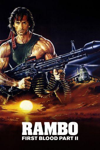 Rambo: First Blood Part II (1985)